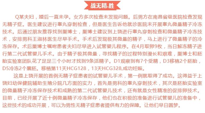 BaiduHi_2019-6-5_17-20-20.jpg